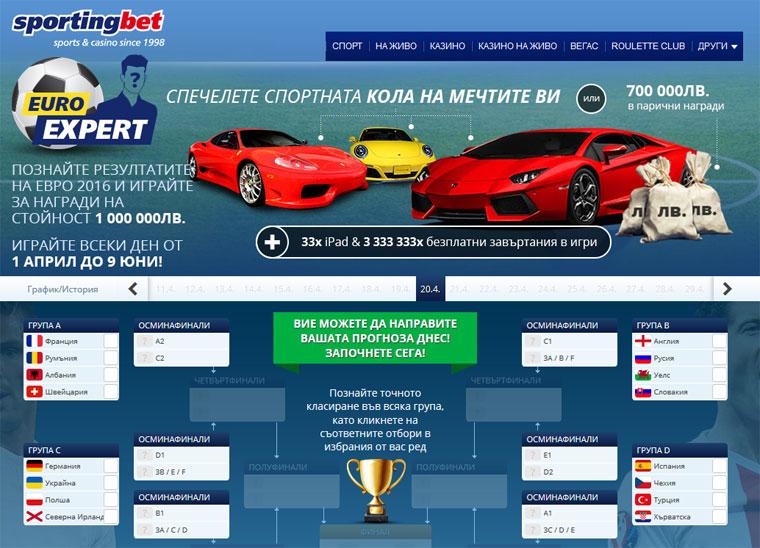 Sportingbet-EuroExpert-Euro2016